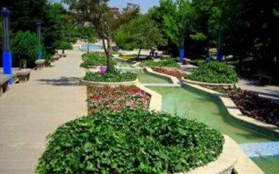 cemre parkı