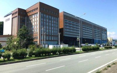 çaykur fabrikası