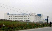 sunjüt fabrikası